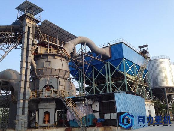 立式磨煤机图片